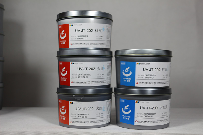 UV offset ink JT-200