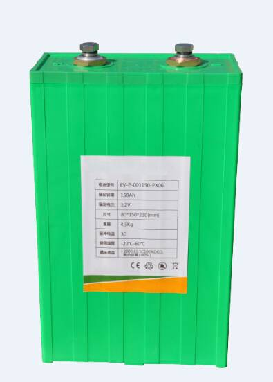 Lithium Iron Phosphate (LifePO4) Solar Storage Battery Bank 150AH