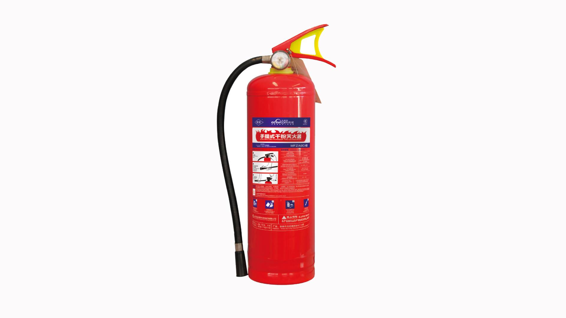 high quality alloy-steel CO2 fire extinguisher ball in Vietnam