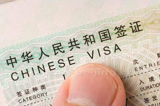 China Visa Extension Service in Guangzhou.