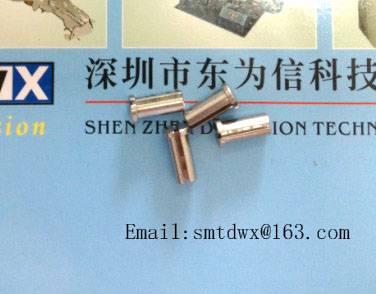 KHJ-MC139-00 SHAFT,IDLE GEAR 1