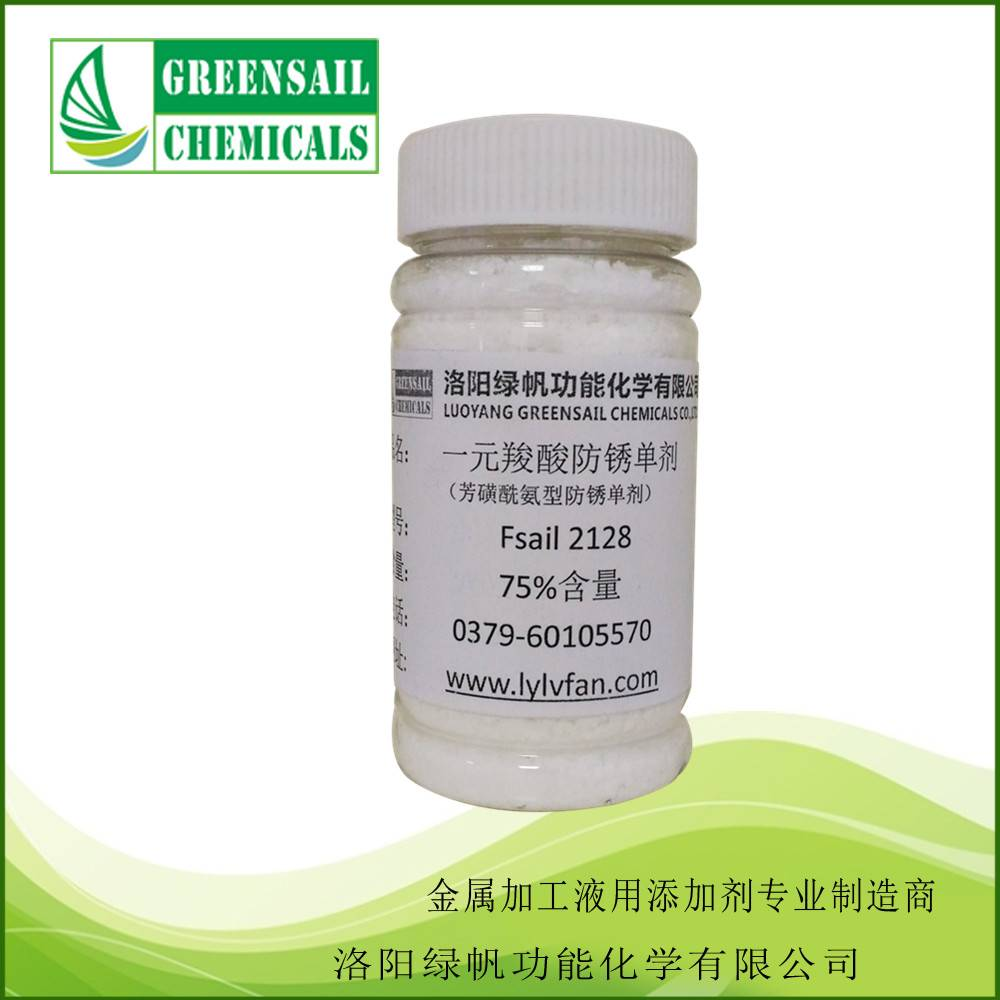 monobasic carboxylic acid corrosion inhibitor for metal processing cutting fluid