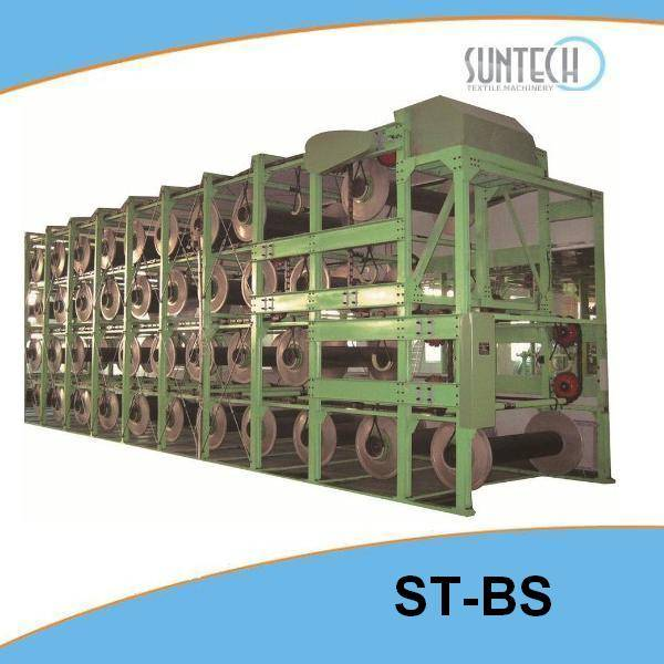 Computerized Vertical Beam Storage System-Beam Stacker(ST-BS)