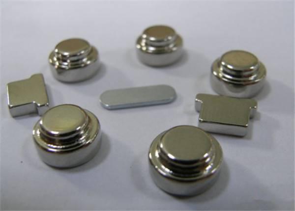 Customized Special Shaped Permenent Neodymium NdFeB Irregular Shape Magnets