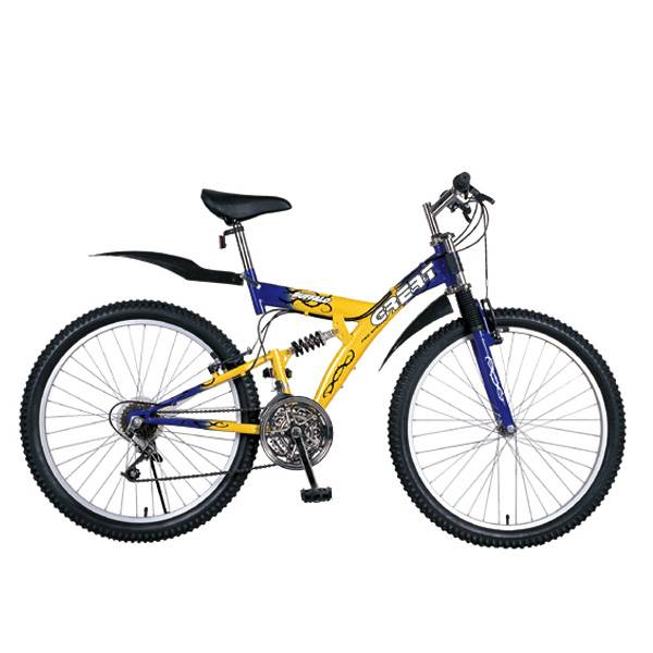 "GT-M26018 26"" MTB Suspension Bicycle"