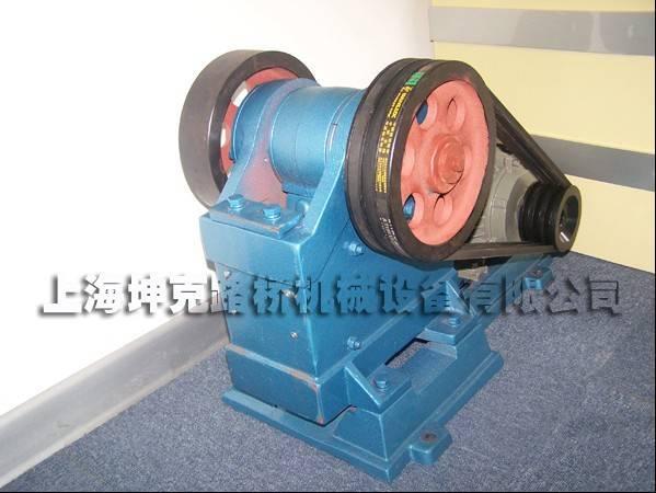 laboratory jaw crusher/crushing machinery