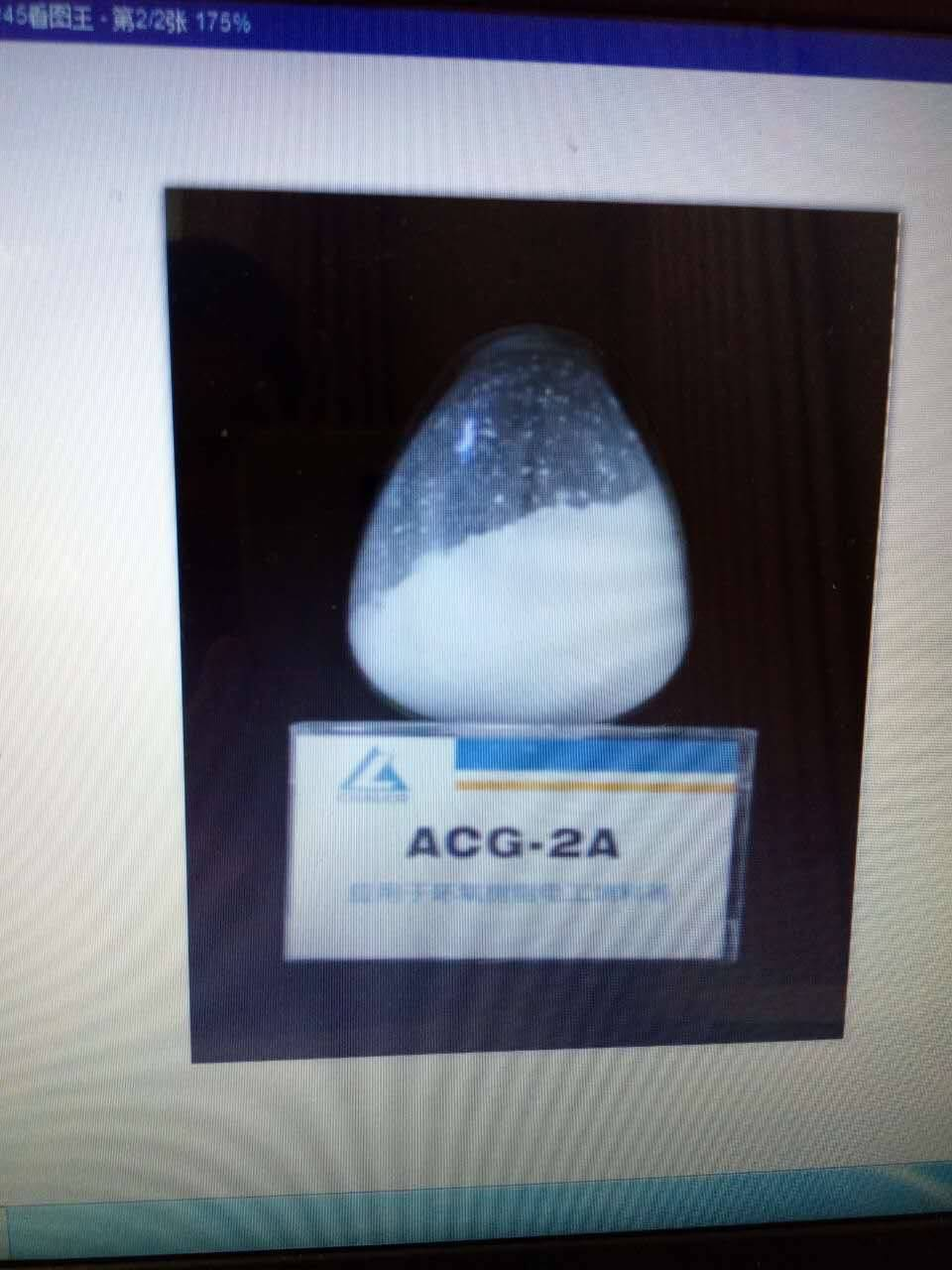 Fine Powder Of Calcined Alumina
