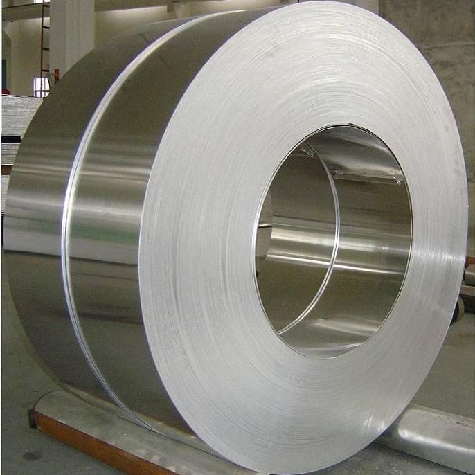 Aluminum strip