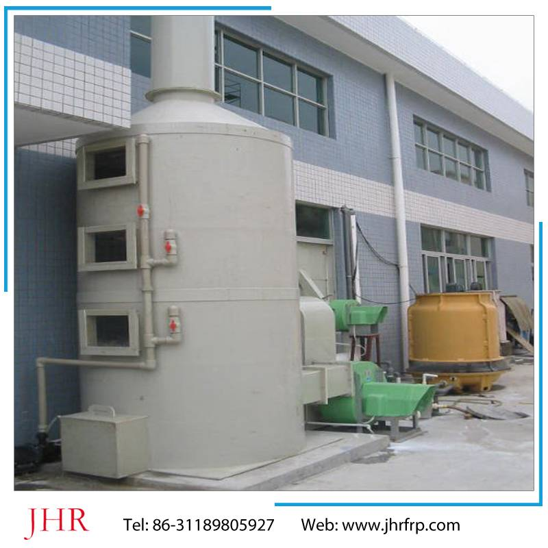 FRP purification tower for insustry waste gas elimination