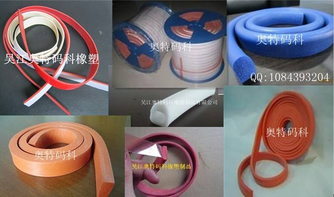 Medium density silicone sponge