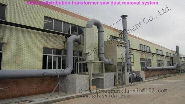 Bathroom Equipment/Bathtub Machine/Side of distribution transformer saw dust removal system