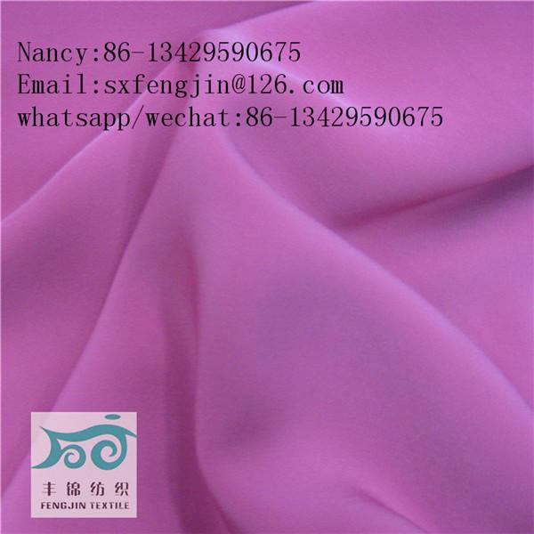 Arabia gown ,muslin gown fabric,koshibo fabric