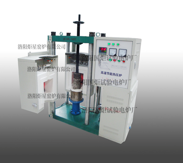 1000-1600 Centigrade High temperature hot pressing furnace