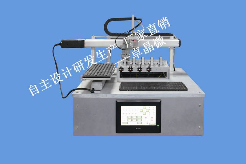 Automatic recording machine tray IC