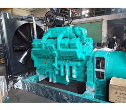 900KW Cummins Generator Set