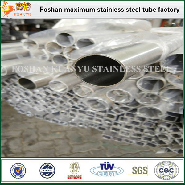 SS 304 Stainless Steel Tube Round Pipe