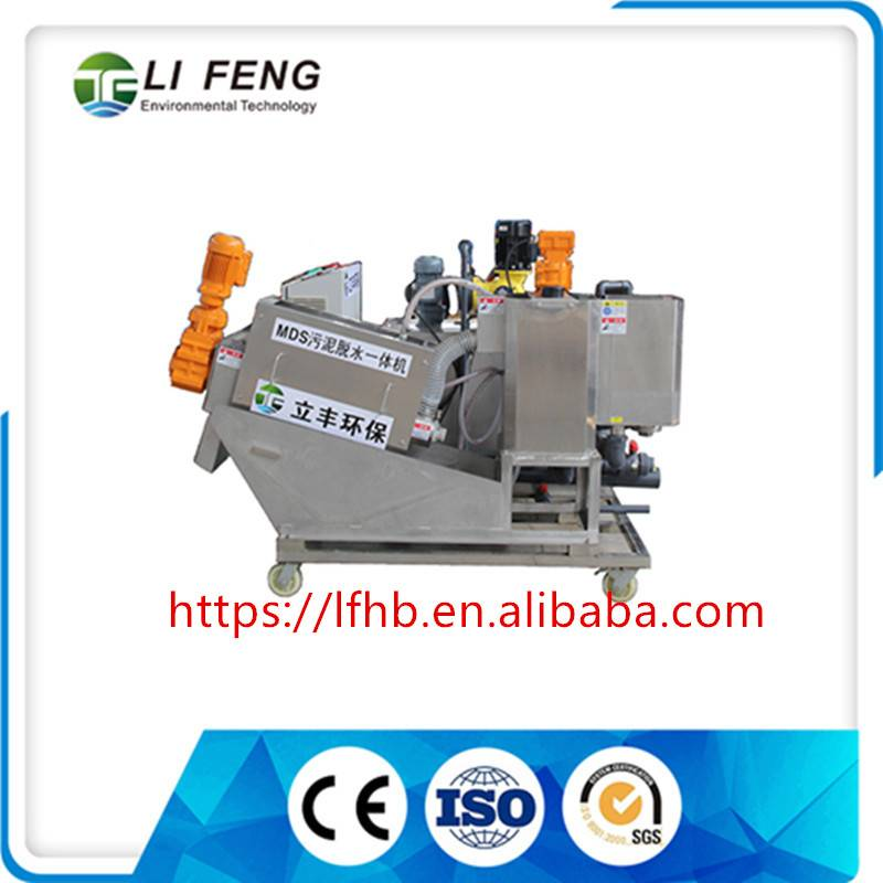High Efficiency fully automatic control used for dyeing wastewater treatment Sludge Treatment Equipm