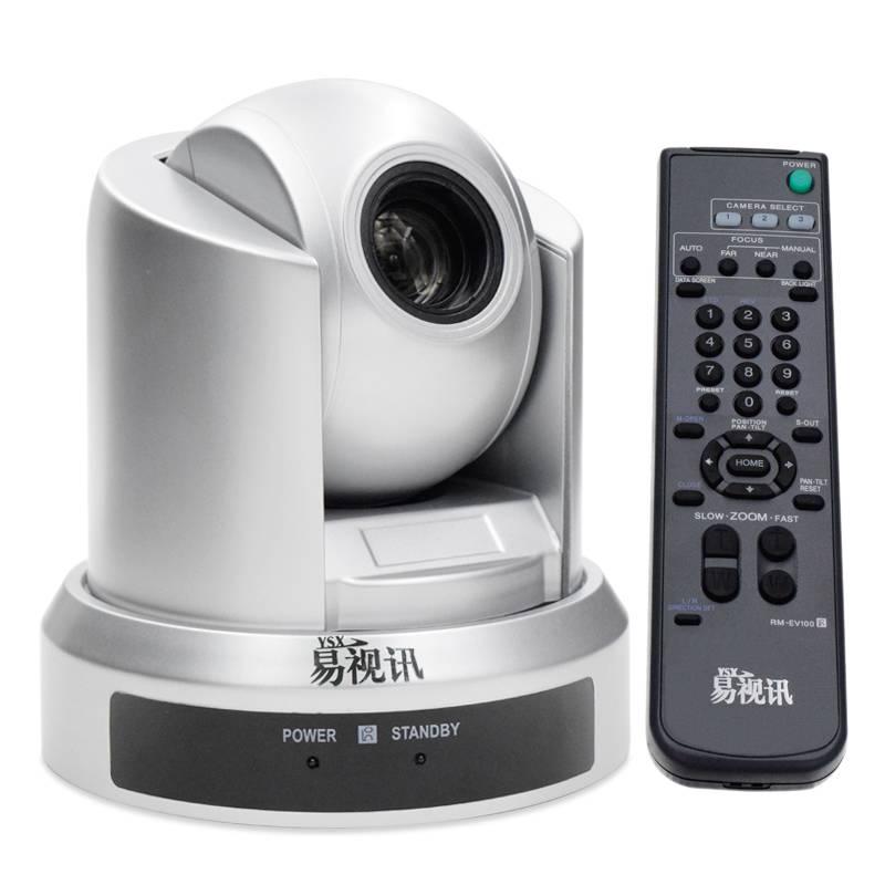 720P HD Video Conference Camera YSX-290A