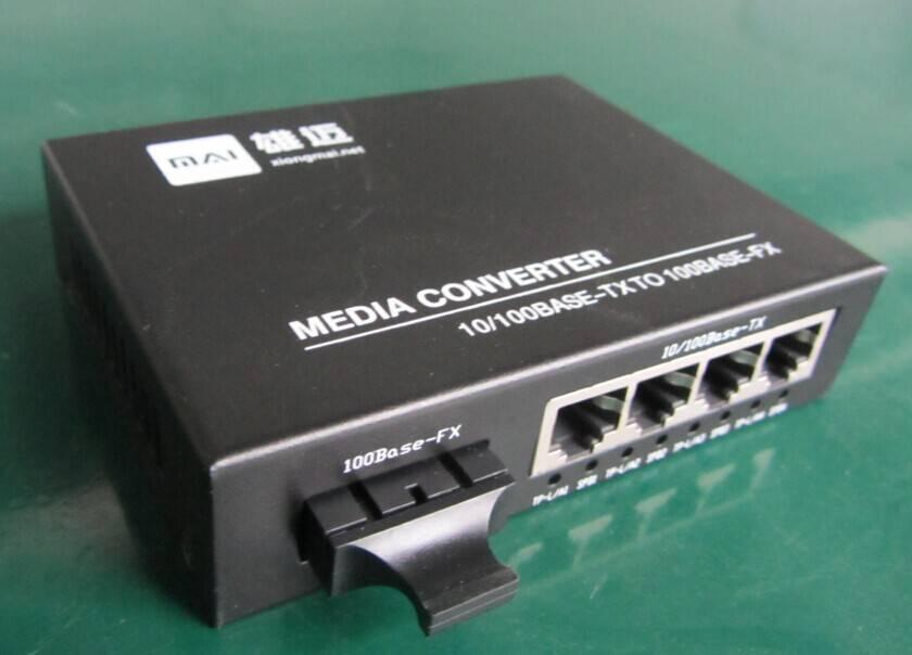 Fiber transmission system