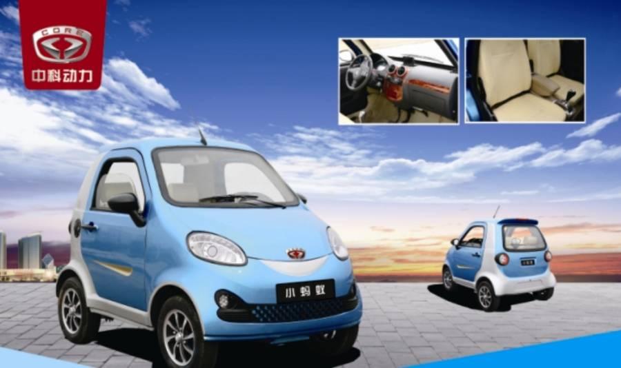 2 seats mini electric car vehicle small automobile