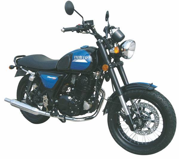 250cc classic /cafe racer motorcycle XF250R