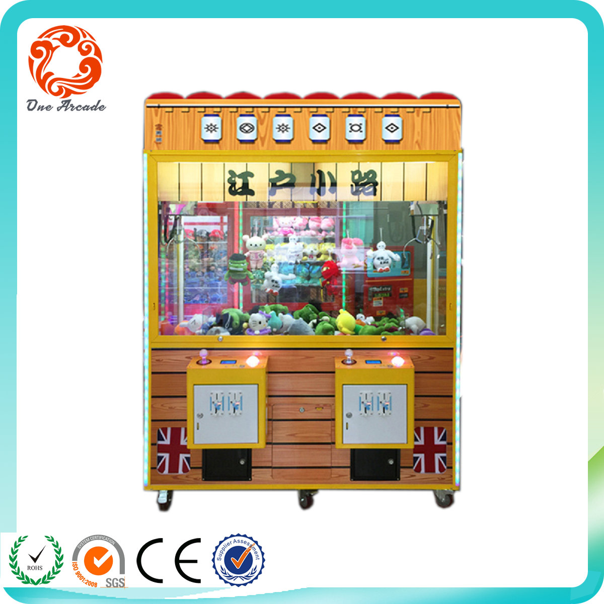 Most Popular England Style Vending Machine For Gifts With Cheap Price