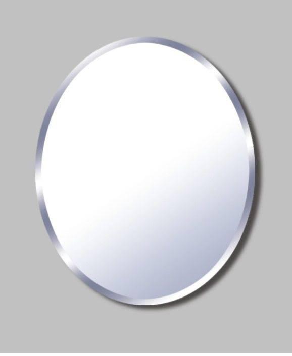Round Silver mirror 2mm to 6mm