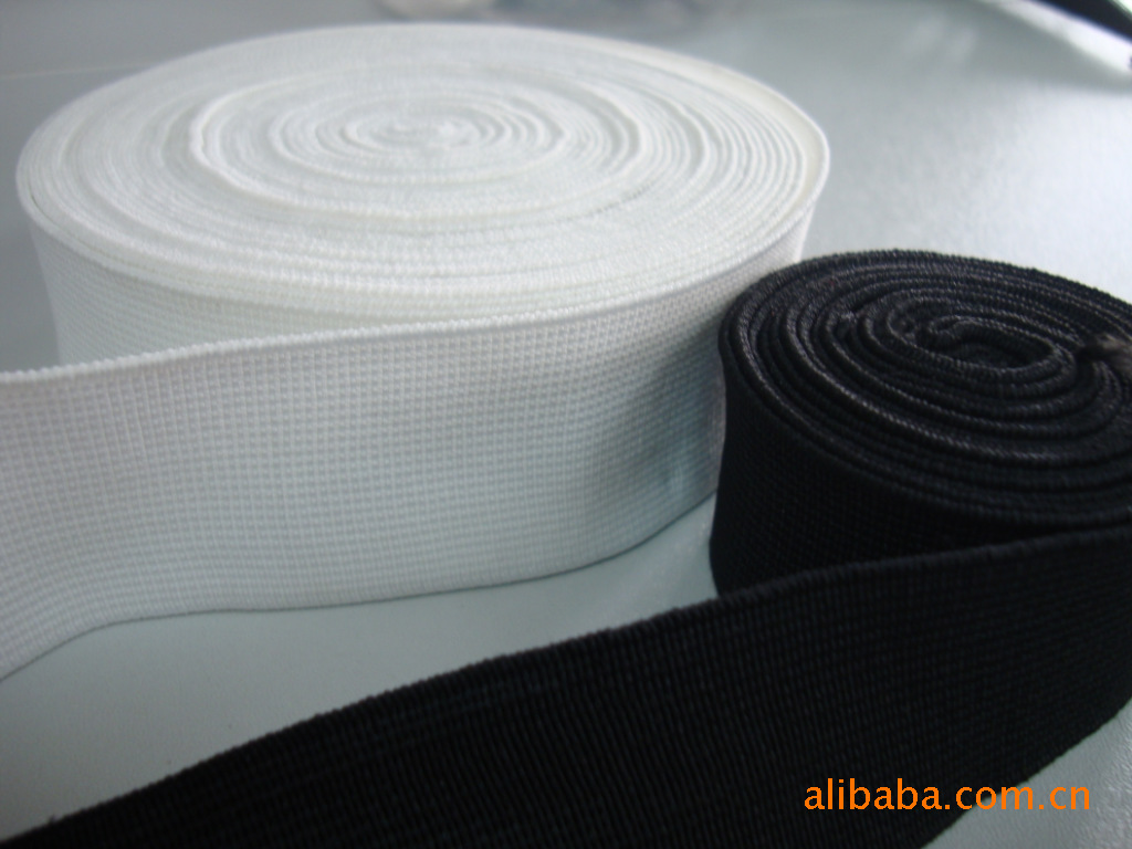 Nylon white elastic webbing for garment accessories