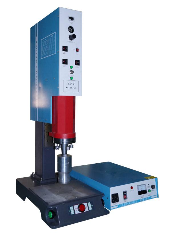 Car inverter ultrasonic welding machine