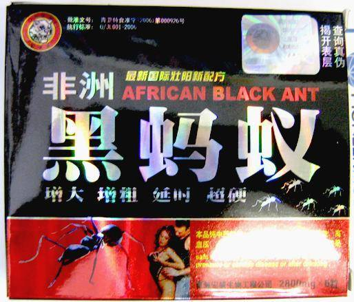 Sexual Product, Sex Capsule---African Black Ant