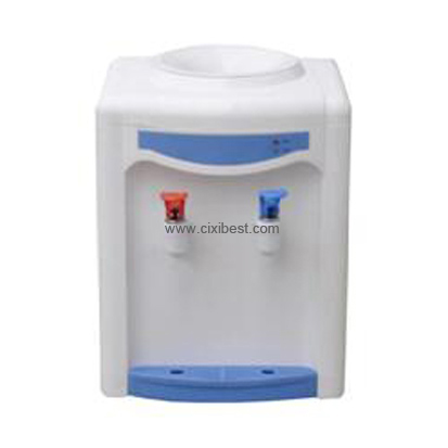 Cooling Water Dispenser/Water Cooler YR-D53