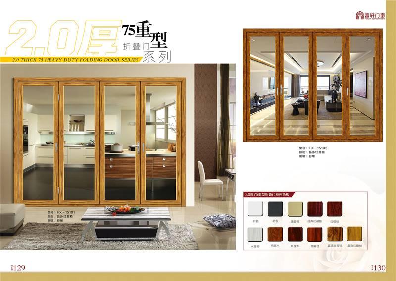 European Style Fuxuan Aomiao Series Sliding Door Fo Rinterior Decoration