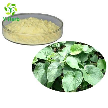 Pure Natural 30% 50% 60% 70% Bulk Kava Extract Kavalactones 70%