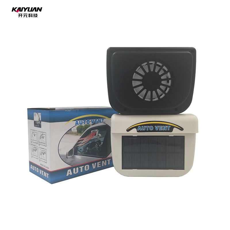 High quality mini solar car air cooler fan cooling the car