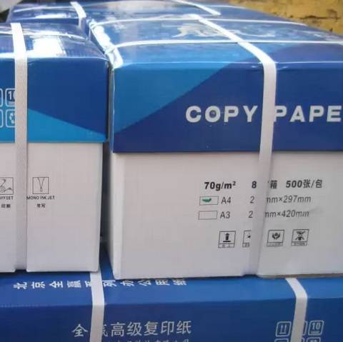 Copy paper virgin pulp 80gsm 70gsm 60gsm