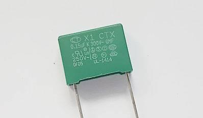 Low price X1 capacitor film capacitor