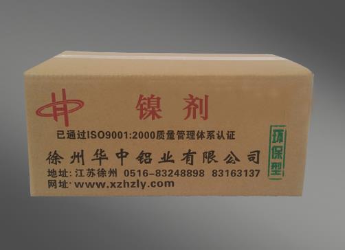 Aluminium Alloy Additive Nickel Tablet