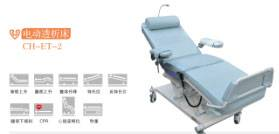 Electric dialysis medical bed CH-ET-2