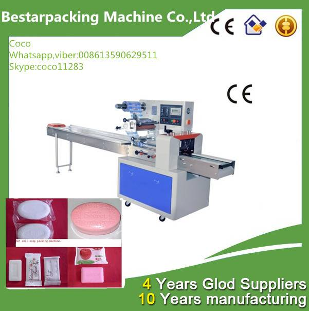 High speed Soap packing machine,soap packaging machine