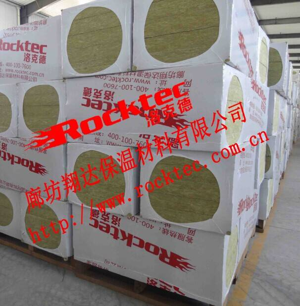 Rock wool for Curtain Wall and Composite