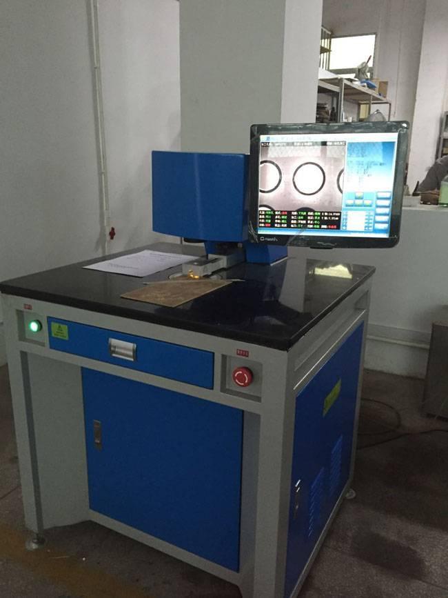 high speed PCB punching machine