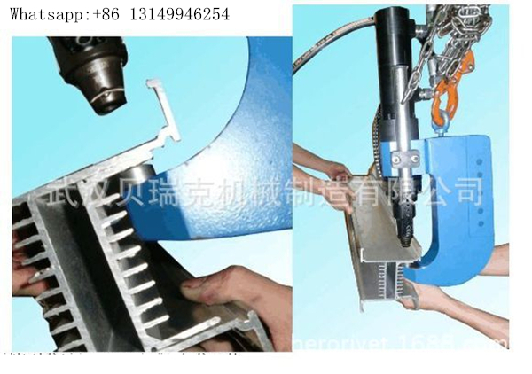 Self Piercing Riveting Tool Hanging Hydraulic Riveting Machine for Busbar,Ladder Making