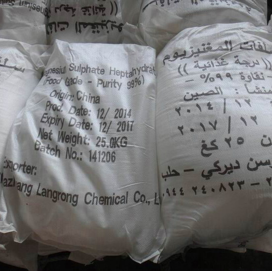 Magnesium Sulphate (anhy, mono, 7H2O)
