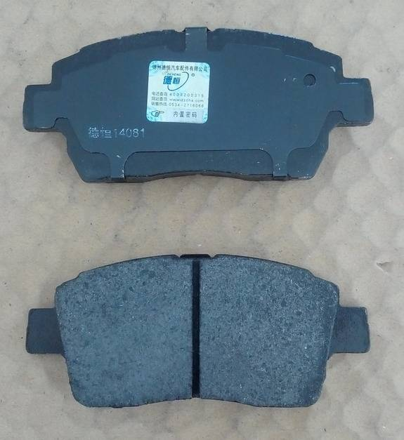 High quality cat disc brake pad for BYD F3 D822