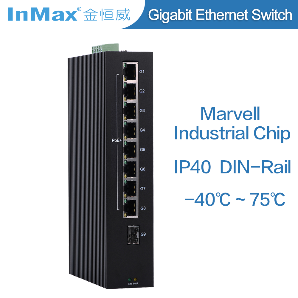 9 ports full gigabit PoE Unmanaged Din-rail Industrial Ethernet Switch P509A