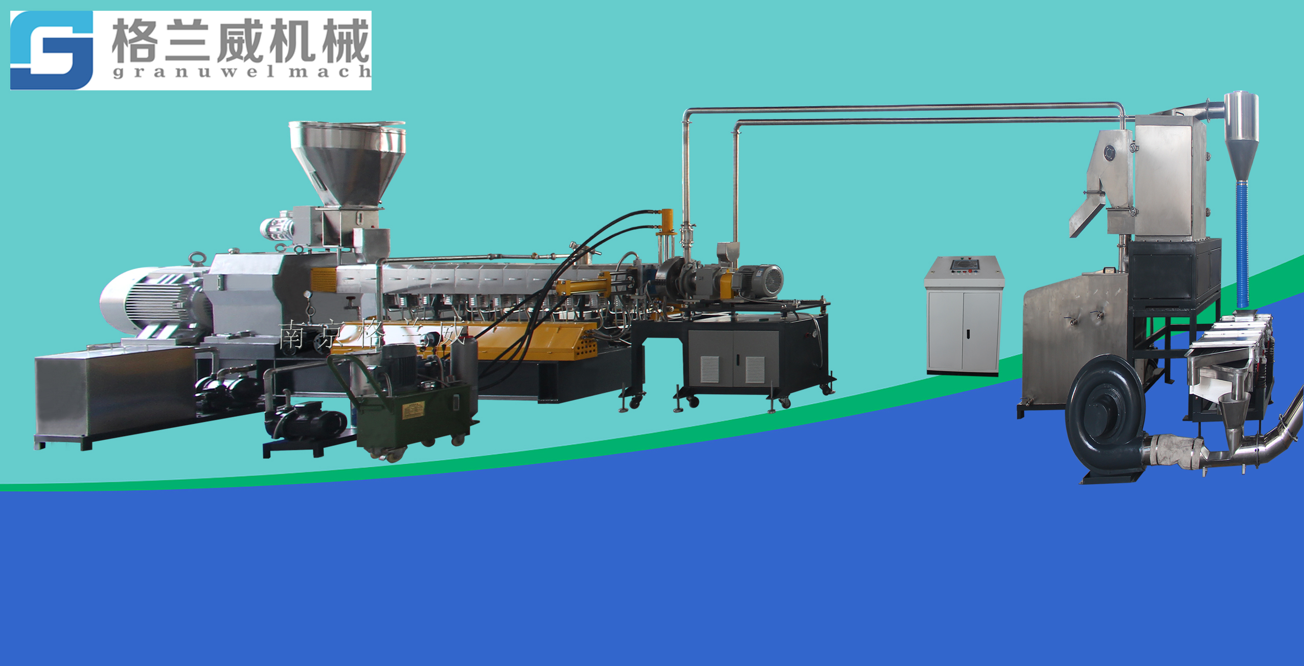 plastic twin screw extruder, PP underwater granulator, PS underwater pelletizer