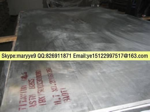 titanium sheet GR2/GR4