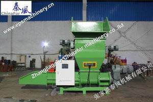EPS compactor polystyrene compactor styrofoam compactor from Chinafor