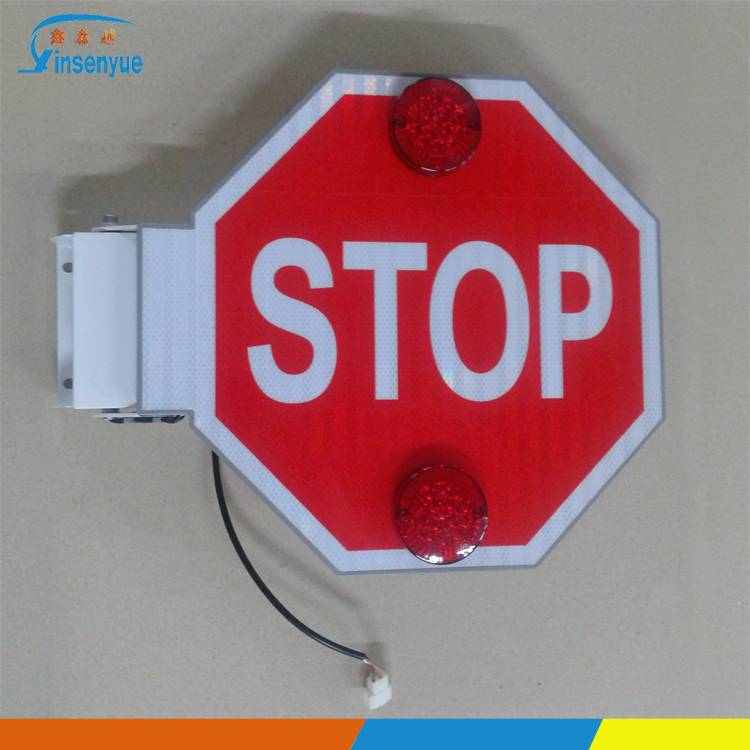 School bus electric stop signal arm with high reflective sheet