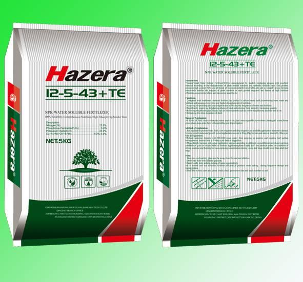 the powder npk fertilizer with hot saling